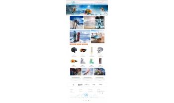 Sklepy internetowe prestashop - portfolio prestaplay - Sport i rozrywka